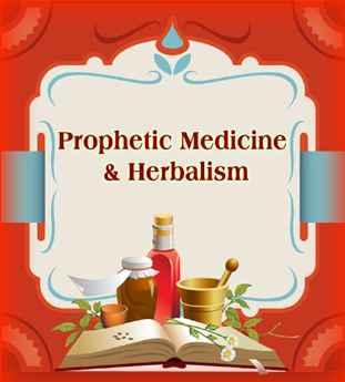 0001-PropheticMedicine-Herbalism_compressed – Sailan Muslim