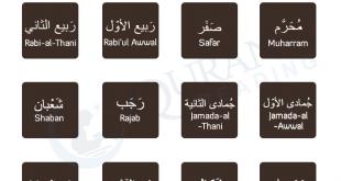 The Ceylon Muslim Scholarship Fund – RAMAZAN APPEAL 2019